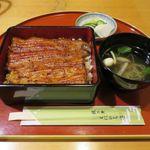 鰻二葉 くにひら亭 - 料理写真:うな重 松(4,350円)