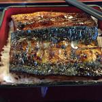 うなぎの緒里 - 2017年8月中旬 鰻の皮側アップ。パリパリに焼かれています、香ばしい。