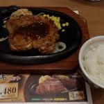ステーキハウス ブロンコ ビリー - 炭焼きぱりぱりチキンステーキセット 1,576円