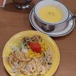ステーキハウス ブロンコ ビリー - セットのサラダスープ