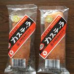 高橋製菓  - 料理写真:ビタミンカステーラ