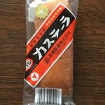 高橋製菓  - ビタミンカステーラ