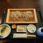 手打ち蕎麦 無垢 - 料理写真: