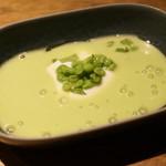 アルドアック - スナップえんどうのスープ