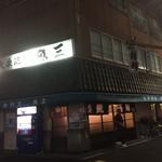 71493517 - 170811金 東京 魚三酒場新小岩店 外観