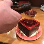 日向丸 - 日本酒