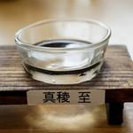 廻転寿司弁慶 -