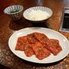 肉の米内 - 料理写真:
