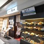 大山 - 店舗外観 2017.5