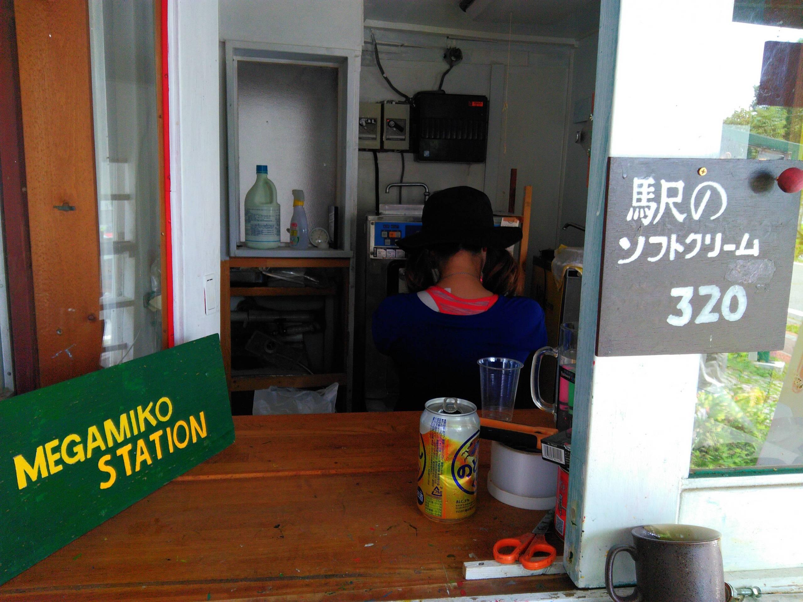 カフェレストラン 女神湖駅 name=