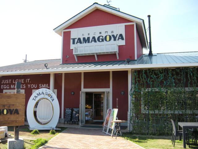Cafe brunch TAMAGOYA - 店前