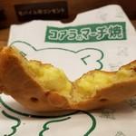 71500267 - ぱっかぁ~ん♪
