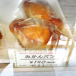 石村パン店 -