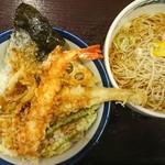 天丼てんや 恵比寿店 - ご飯が顔を出す。