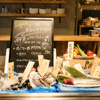 市場直送!産直野菜!!6割以上が魚介の港町バル