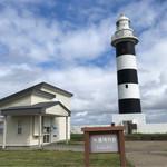 みさき会館 - 灯台。
