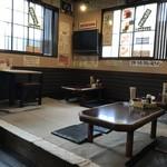 蔵運 麺太郎 - 座敷