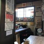 蔵運 麺太郎 - カウンター席