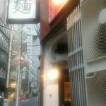 71505972 - 店外観