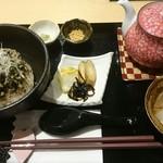 CHA-salon SAKURA-MOMIJI -