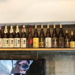 銀座酒蔵検校 - 店内