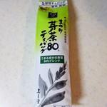 71509791 - まつり芽茶80ティーバッグ(5g×70袋)