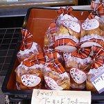 出水松月堂 - アーモンドクッキー