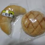 紀ノ国屋 - 塩パン+メロンパン