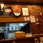 麺屋 NOROMA - ☆厨房(^o^)丿☆