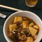 神戸餐館 - 麻婆豆腐で丼ぶりに。