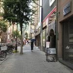 たまるや北野坂 - 外観写真: