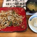 バソキ屋 - 料理写真:ランチセット=690円