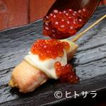 立川串揚げ えん - 来たら食べるべき!贅沢な味わいの『サーモンいくら串』
