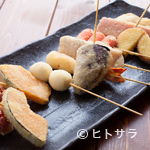 立川串揚げ えん - 日本人に馴染みのある串揚げを、安心・安全な食材で