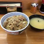 丼太郎 - 牛丼並290円