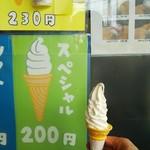 高田アイス - スペシャル