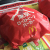 マクドナルド - 料理写真:赤い包装紙がインパクトあります