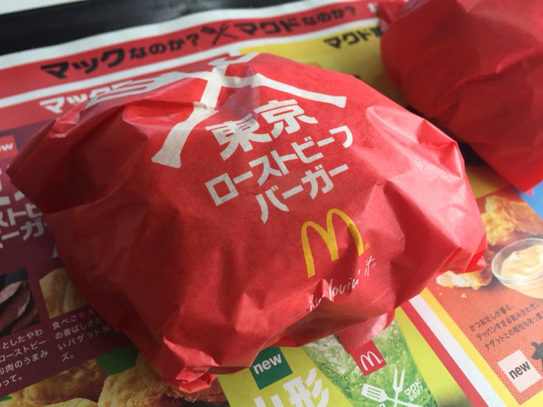 マクドナルド 1号線藤枝店 name=