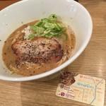 キラメキ☆JAPAN - 醤油とんこつ   とスタンプカード