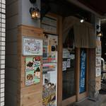 キラメキ☆JAPAN - 店前券売機で購入