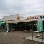 道の駅 滝宮 -