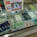 道の駅 滝宮 - 料理写真: