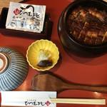unagiwashokushirakawa -