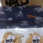えご製菓 -