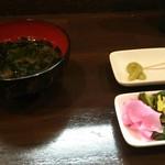 SUNZOK - セルフの味噌汁・薬味・漬け物