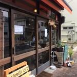 自家焙煎コーヒーcafe・すいらて - 北長狭通。「ヨムパン」「coco」から少し東に行きますが、コーヒーへのこだわり、モーニングメニューへのこだわりは、素晴らしいの一言です♪(2017.8.15)