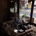 自家焙煎コーヒーcafe・すいらて - 焙煎機周りの景色(2017.8.15)