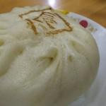 中華 長太郎飯店 - 料理写真:豚まん