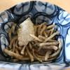 かりお茶屋 - 料理写真: