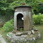 あ志び乃店 - お庭